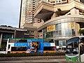 HK TKL 調景嶺 Tiu Keng Leng 景嶺路 King Ling Road 翠嶺路 Chui Ling Road Metro Town shopping mall February 2019 SSG 02.jpg