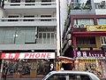 HK TST 尖沙咀 Tsim Sha Tsui 加拿芬道 Carnarvon Road near Cameron Road July 2020 SS2 15.jpg