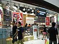 HK Tung Chung One CityGate shop Rockport Outlet Oct-2012.JPG