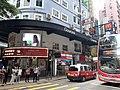 HK WC 灣仔道 街市 Wan Chai Road market May 2020 SS2 05.jpg