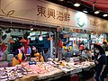 HK WC 灣仔 Wan Chai 堡靈頓道 Bowrington Road 菜肉食街市場 street market February 2021 SS2 15.jpg