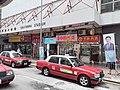HK WC 灣仔 Wan Chai 莊士頓道 111 Johnston Road Southorn Stadium shops September 2020 SS2.jpg