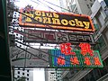 HK Wan Chai Club Tonnochy n night entertainment Jaffee Road.JPG