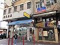HK YMT 油麻地 Yau Ma Tei 吳松街 Woosung Street near 甘肅街 Kansu Street 西貢街 Saigon Street building shops February 2020 SS2 08.jpg