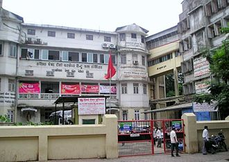 Ghatkopar - 'Hindu sabha hospital, situated just opposite railway station