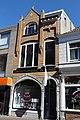 Haagdijk 71, Breda P1490023.jpg