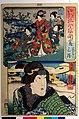 Hagi no Tamagawa, Mikatsu 萩の玉川, 三勝 (BM 2008,3037.09611).jpg