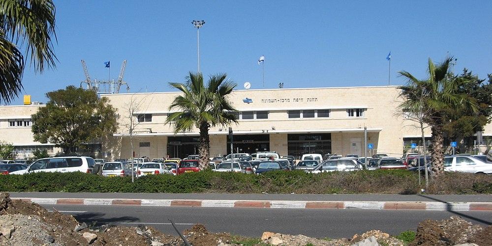 HaifaCentralTrainStation