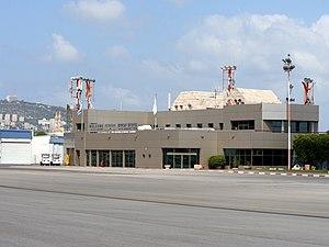 Haifa Airport - Image: Haifa Airport terminal 2013