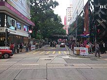 Đường Hải Ph 242 Ng Hồng K 244 Ng Wikipedia Tiếng Việt