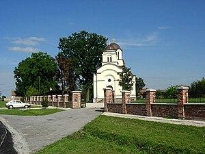 Hajdučica - The Hajdučica Orthodox monastery.