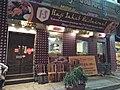 Haji Saheb Restaurant - 26 Circus Avenue - Kolkata 20171213175837.jpg