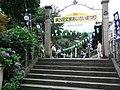 Hakusan-jinja-2.jpg