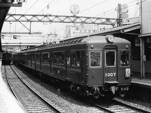 Hankyu 1300 series (1957) - A 1300 series train in original style, August 1975