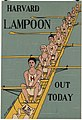 Harvard Lampoon, out today - 10559667606.jpg