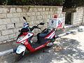 Hatzalah1395.JPG