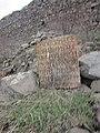 Havuts Tar Monastery (record) (43).jpg