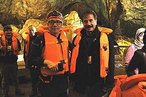 Hayatullah Khan Durrani - Hayatullah Khan Durrani and Prof:Kyung Sik Woo President Union of International Speleology (UIS) in Alisaddar Cave Hamadan Iran