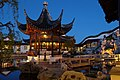 Heart of the Lake Pavilion in Dunedin Chinese Garden at night.jpg