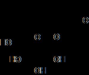 Helicin - Image: Helicin