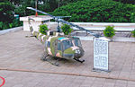 Helicopter on the roof of the Palace in Ho Chi Minh city.jpg