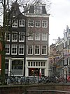 herengracht 234