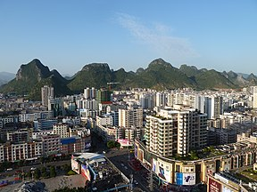 Hezhou city skyline (3).jpg