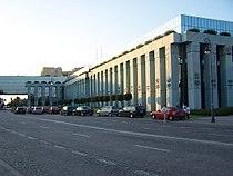 Highest Court of Poland.JPG
