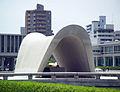 HiroshimaCenotaph6991.jpg