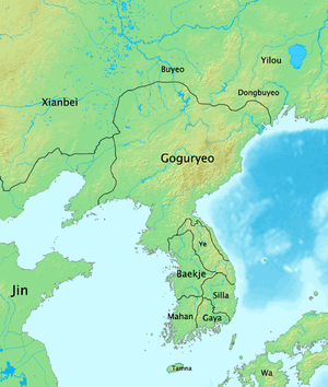 Four Commanderies of Han - Image: History of Korea 315