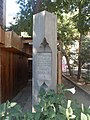 Home-museum of Derenik Demirchyan.jpg