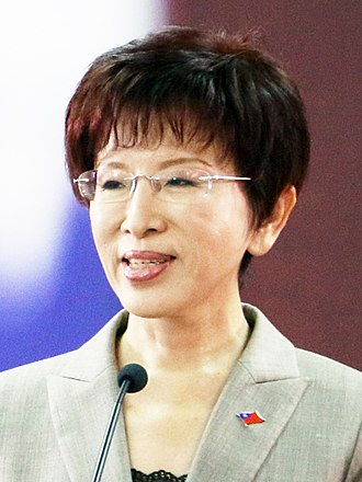 Vice President of the Legislative Yuan - Image: Hong Hsiu chu chopped