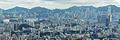 Hong Kong Bigger Banner.jpg