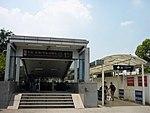 Hongqiao Airport Terminal 1 Station20170722.jpg
