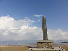 Honshu Northernmost tip Monument.JPG