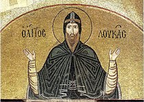Hosios Loukas (nave, lunette on west wall of north cross-arm) - Luke of Steiris 01.jpg