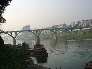 Fu River (Sichuan) - Two bridges across the Fu River at Hechuan, Chongqing.