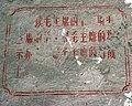 Huayangpalace layers 2007 09 (cropped).jpg