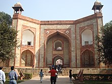 Discovering Humayun's Tomb