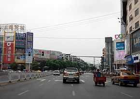 Hunan Yongzhou Lengshuitan District Downtown Area.jpg