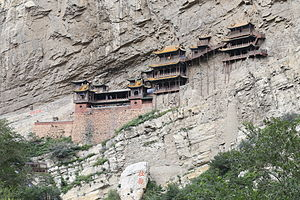 Hanging Temple - The Hanging Temple