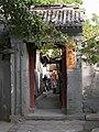 Hutong Jiemen (Snowyowls).jpg