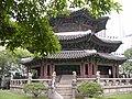 Hwangungu Hall of the Wongudan Altar.jpg