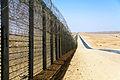 ISR-EGY border 6522a.jpg