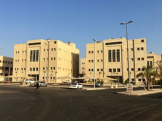 Islamic University of Madinah - Faculty of Computer and Information System (left) and Faculty of Sciences (right) building