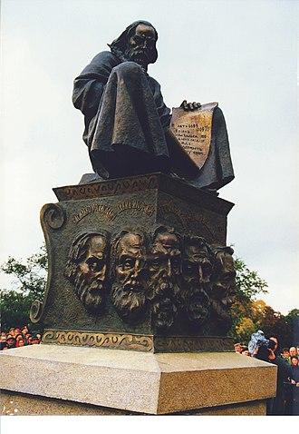 Council of Liubech - Monument in Liubech (1997) by  Giennadij Jerszow