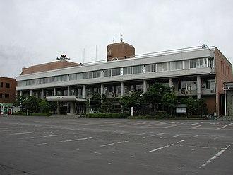Ichinohe, Iwate - Ichinohe Town Hall