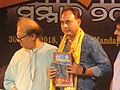 Identifiable Personality Photos taken at Bhubaneswar Odisha 20.jpg