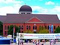 Illinois State Fair Office - panoramio.jpg