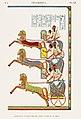 Illustration from Monuments de l'Egypte de la Nubie by Jean-François Champollion, digitally enhanced by rawpixel-com 4.jpg